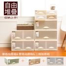 收納箱/置物箱/衣物箱 極簡澈亮可自由堆疊單格抽屜1入+雙格抽屜1入+三格抽屜1入  dayneeds