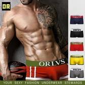 四角褲男 ORLVS 潮流內褲純棉男士塑身性感提臀平角褲男