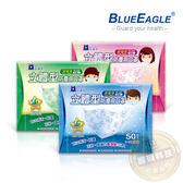 【醫碩科技】藍鷹牌NP-3DZS立體防塵口罩5-12歲專用/口罩/立體口罩 超高防塵率 藍綠粉 50入/盒