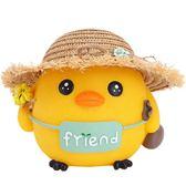 小雞存錢罐兒童成人儲蓄罐儲錢罐大號韓國創意男女孩卡通可愛防摔 QQ3354『樂愛居家館』