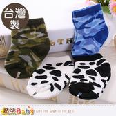 台灣製寶寶棉襪4雙一組 魔法Baby