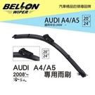 BELLON A5 3.2 FSI 雨刷...