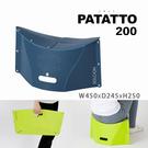 PATATTO 200 日本摺疊椅 日本椅 露營椅 紙片椅 日本正版商品(藍)