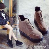 鞋子女冬2018新款加絨韓版內增高短靴女百搭高跟潮馬丁靴女英倫風·蒂小屋