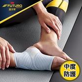 3M護多樂 醫用護具(女性纖柔剪裁護踝)1入