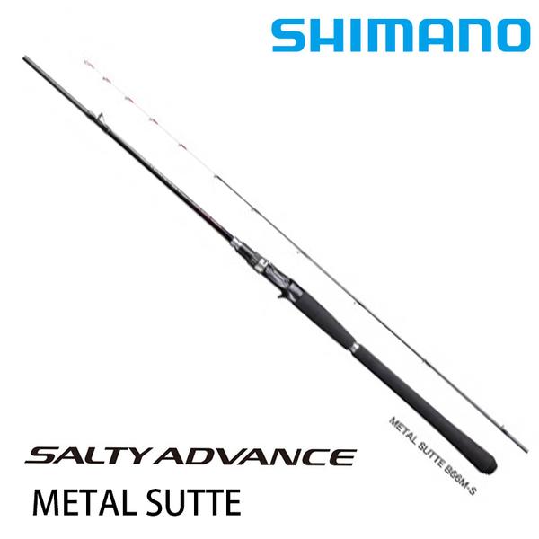 漁拓釣具 SHIMANO 19 SALTY ADVANCE METAL SUTTE B66MLS [手持透抽竿]