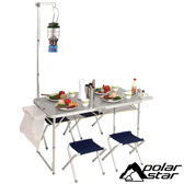 Polar Star 鋁合金折疊桌椅 (附燈架 / 4張椅 / 置物網) 戶外 露營 P13710  拜拜桌 中元普渡 烤肉 中秋