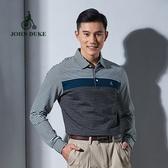 JOHN DUKE約翰公爵經典美式休閒條紋POLO衫  (棉衫  綠/灰)