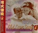 西洋老式情歌 第4集 CD (購潮8)...