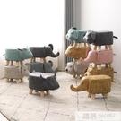 網紅卡通小凳子門口家用換鞋凳創意兒童板凳懶人可愛動物沙發矮凳 夏季新品 YTL