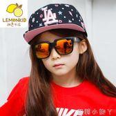 太陽鏡兒童男童女童親子墨鏡個性舒適防紫外線小孩寶寶眼鏡潮 全館免運