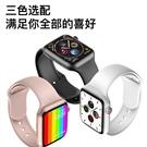 【3D動態表盤】watch智慧手錶s6適用蘋果安卓iwatch表hw5 艾瑞斯「快速出貨」