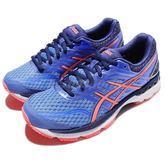 【六折特賣】 Asics 慢跑鞋 GT-2000 5 D Wide 藍 粉紅 寬楦頭 路跑 運動鞋 女鞋【PUMP306】 T758N4006