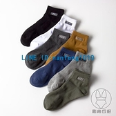 5雙裝 純棉中筒襪男襪子防臭吸汗星期刺繡潮運動短筒純色襪【貼身日記】