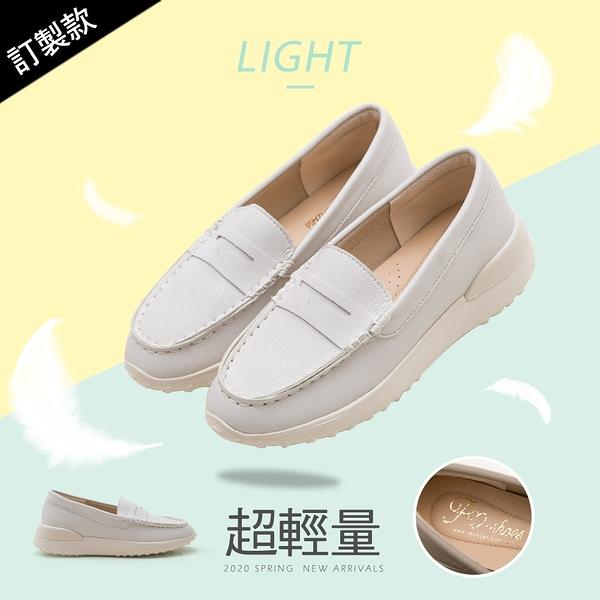 包鞋.二代輕量防潑水豆豆鞋-米白-FM時尚美鞋-訂製款.Discover