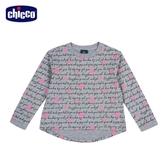 chicco To Be G 滿底英文字愛心長袖上衣