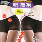 【衣襪酷】蒂巴蕾 腰無痕 長效抗菌 彈性絲襪 台灣製 透膚/褲襪 DeParee