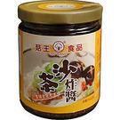 阿邦小舖 菇王-沙茶炸醬240ml