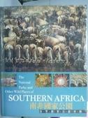 【書寶二手書T7/地理_QXM】南非國家公園_布萊安‧強生‧巴克