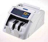 BAS 6800A 全自動點驗鈔機
