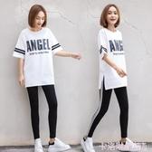 運動套裝女夏2020夏季新款韓版寬鬆少女五分袖T恤兩件套女閨蜜裝 極速出貨