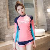 潛水服女韓國分體長袖防曬泳衣浮