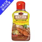 任-憶霖 蘑菇牛排醬(400/瓶)
