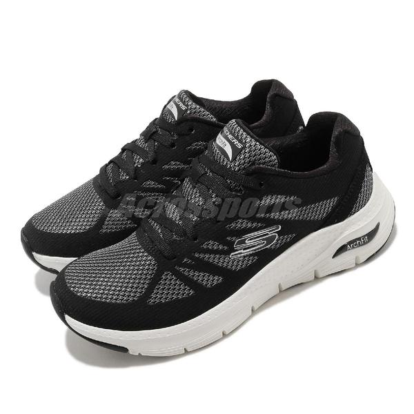 Skechers 健走鞋Arch Fit-Vivid Memory 黑 白 女鞋 足部支撐 醫師推薦 運動鞋 【ACS】 149055BKW