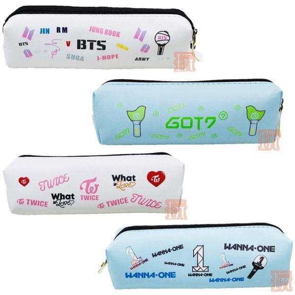 BTS TWICE GOT7 Wanna One筆袋 文具袋 收納包E790【玩之內】韓國 防水