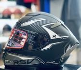 RSV安全帽,SPYDER,核能/消光黑銀