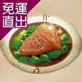 元進莊. 紅麴蹄膀(1000g/份)【免運直出】