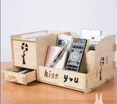 每週新品多用途抽紙盒遙控器收納盒紙巾盒抽紙盒家用客廳簡約可愛紙抽盒