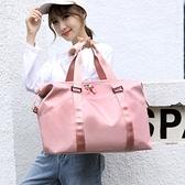 旅行袋-尼龍乾溼分離防潑水輕便男女手提包3色73zp3[時尚巴黎]