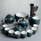 整套功夫茶具套裝家用噴釉高檔陶瓷日式辦公室茶壺茶杯泡茶品茗杯