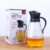 油壺 玻璃防漏油瓶大號家用裝油瓶醬油瓶醋壺廚房儲油瓶「極有家」