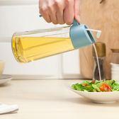 家用防漏玻璃油壺醋醬油日本自動開合調味料瓶廚房用品裝油瓶套裝【快速出貨八八折促銷】