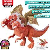 七頭龍恐龍玩具臥龍噴火翼龍仿真電動恐龍下蛋翼龍飛龍三頭龍玩具 3C優購