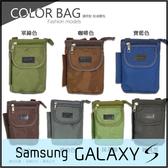●Sport 通用型貼身腰包/豎套/收納包/手機袋/SAMSUNG GALAXY S5 I9600/S6 G9208/S6 Edge G9250/S6 Edge+/S7+/PLUS/mini