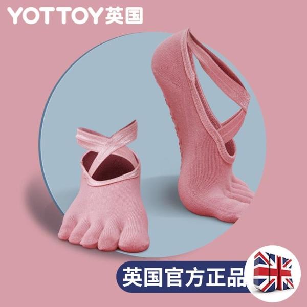 專業瑜伽襪防滑女五指夏季普拉提薄款健身運動初學者硅膠透氣襪子 wk12407
