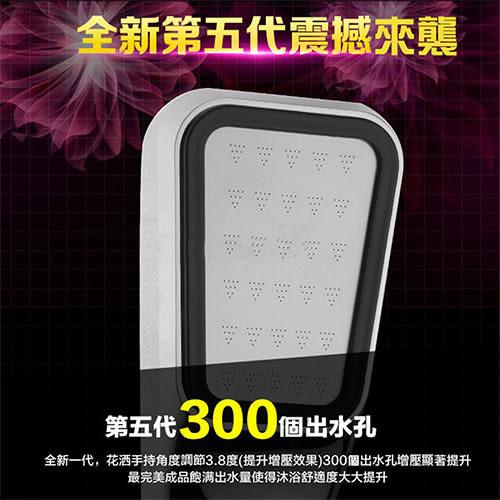 【Love Shop】增壓型300孔不鏽鋼加壓蓮蓬頭 加壓省水淋浴花灑 廁浴配/加壓300%/省水30%