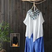 短袖T恤-簡約純色不規則下擺女打底衫2色73sj76[巴黎精品]