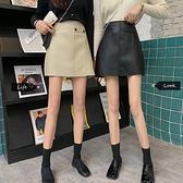 秋季2019新款韓版顯瘦高腰A字半身裙女百搭PU裙子小皮裙包臀短裙