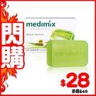 【閃購】MEDIMIX 印度綠寶石皇室藥草浴 美肌皂125g  ☆巴黎草莓☆