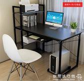 電腦桌   簡易電腦台式桌家用簡約經濟型 電腦桌帶書架現代書桌組合辦公桌igo  歐韓流行館