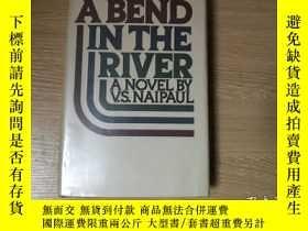 二手書博民逛書店A罕見Bend in the River 奈保爾《大河灣》,獲諾