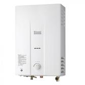 林內RU-B1221RFN 屋外一般型熱水器12L-天然