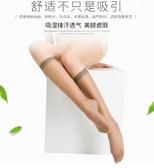 絲襪女防勾絲中筒襪夏季超薄款肉色小腿短襪半截中長筒絲襪子 韓國時尚週