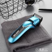 剃鬚刀電動男士刮鬍刀多功能充電式鬍鬚刀往復式刮鬍刀電動    電購3C