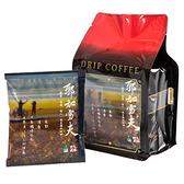 野夫咖啡 精品豆濾掛咖啡 淺焙1級 耶加雪夫 12gx6入 ifreecafe