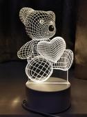 LED3D臺燈臥室房間布置裝飾浪漫小夜燈發光生日禮物網紅創意禮品 【小梨雜貨鋪】